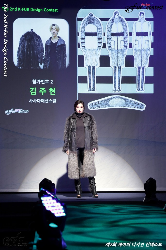 The_2nd_K-Fur_Design_Contest_Runway_Show_003