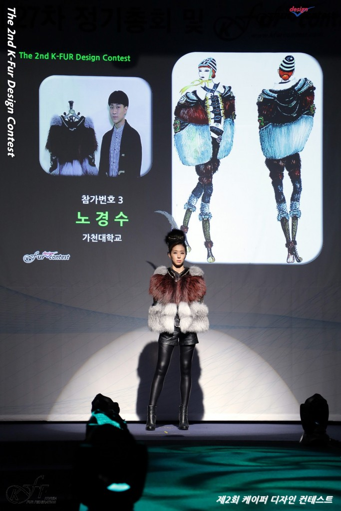 The_2nd_K-Fur_Design_Contest_Runway_Show_005