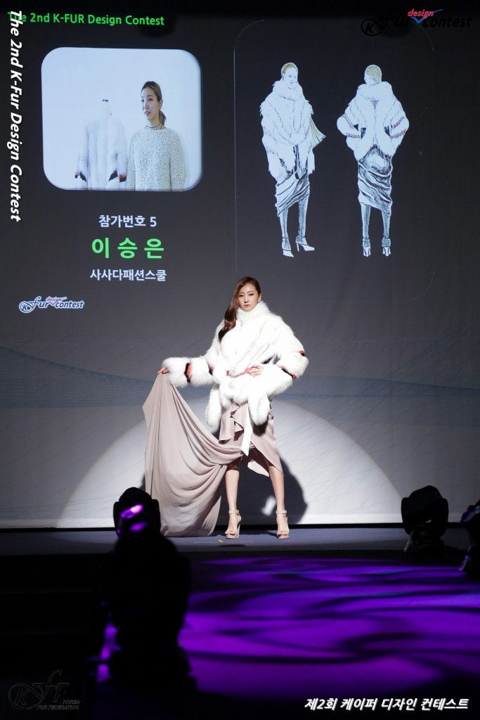 The_2nd_K-Fur_Design_Contest_Runway_Show_009
