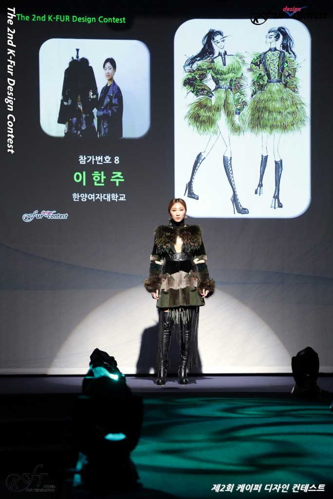 The_2nd_K-Fur_Design_Contest_Runway_Show_016