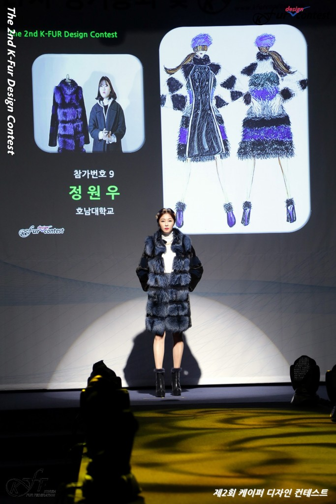 The_2nd_K-Fur_Design_Contest_Runway_Show_020