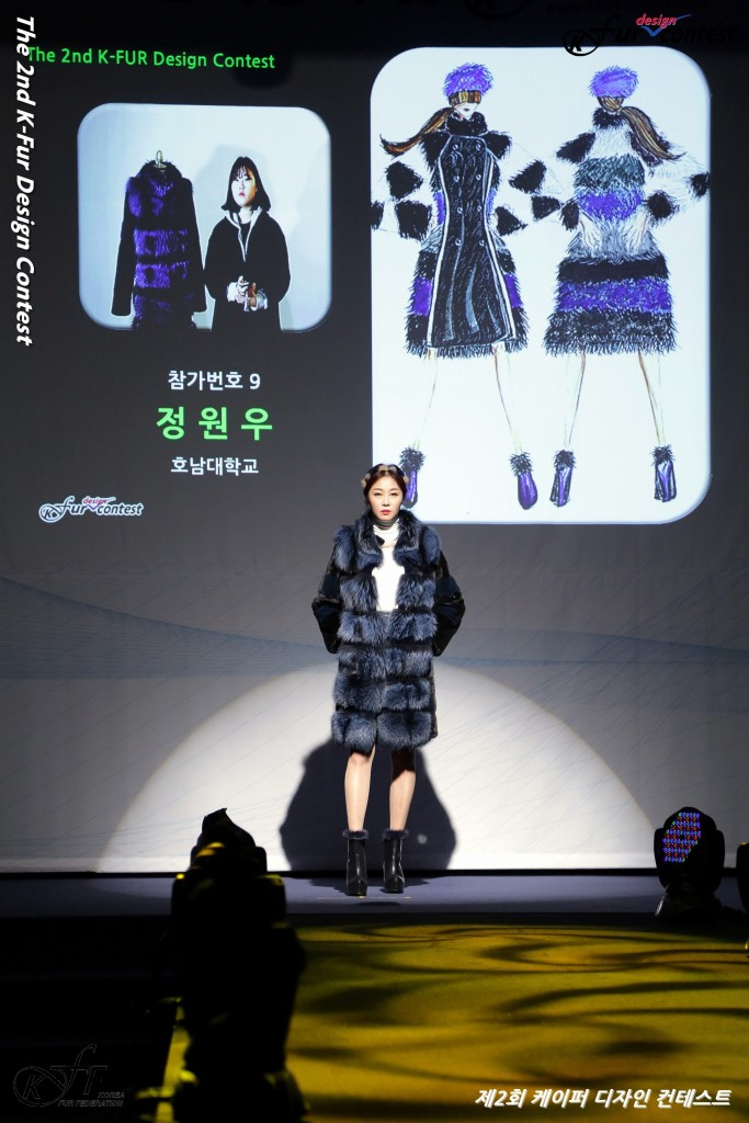 The_2nd_K-Fur_Design_Contest_Runway_Show_021