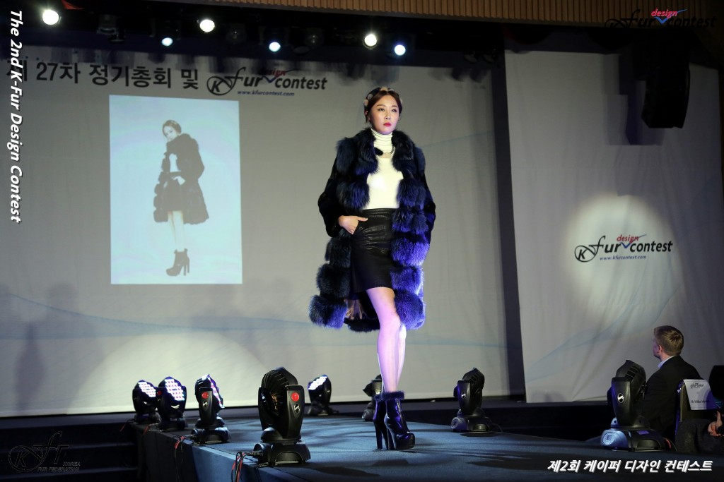 The_2nd_K-Fur_Design_Contest_Runway_Show_023