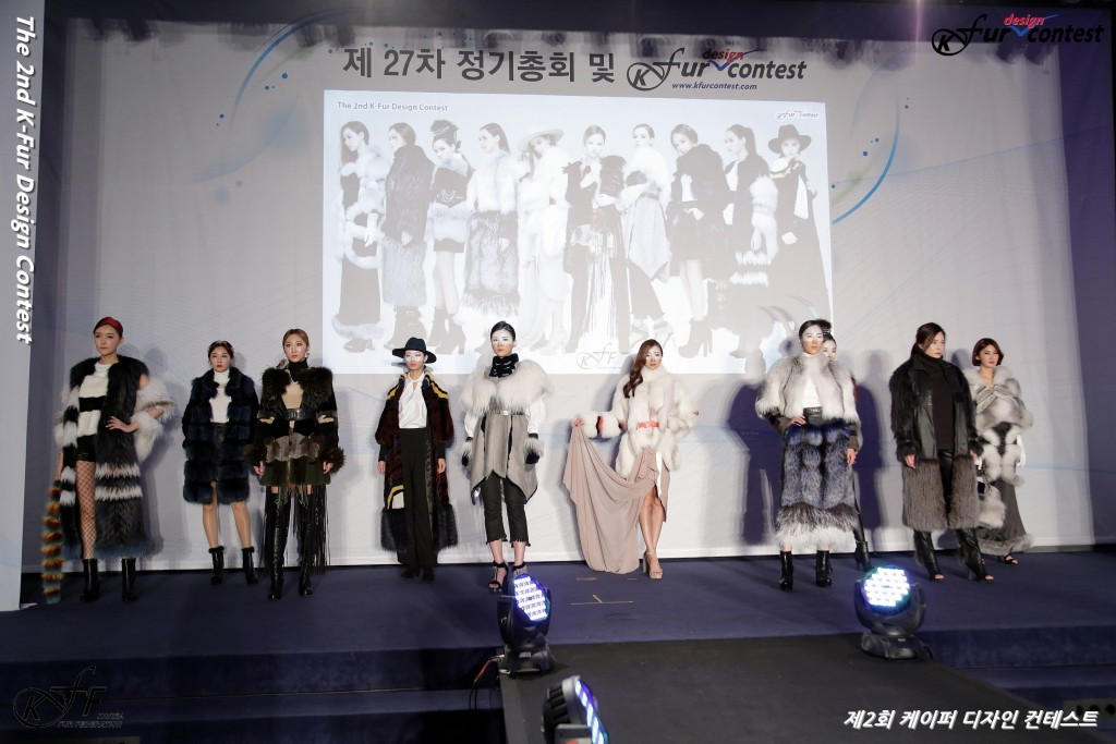The_2nd_K-Fur_Design_Contest_Runway_Show_026